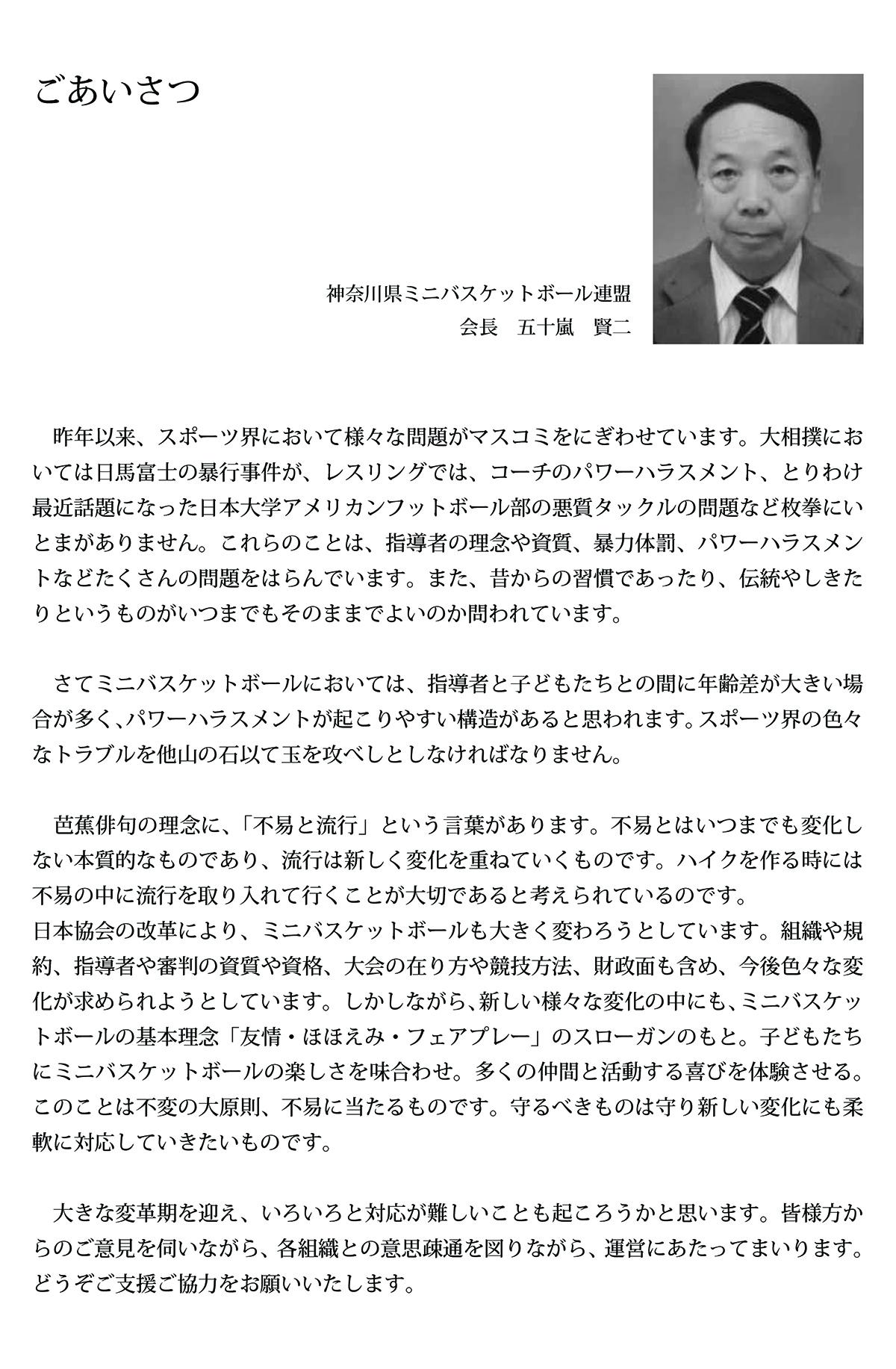 0-5Kanagawa_インデックス以下.pdf